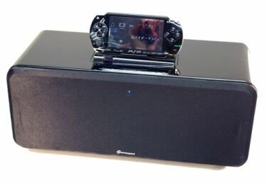 PSP Hi-Fi, altavoces para escuchar música en tu consola