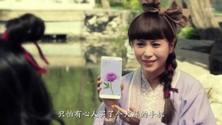 Sorpresa en el primer vídeo teaser del Xiaomi Max