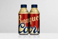 Queridos amigos cerveceros, llega la nueva edición limitada de Coors Banquet
