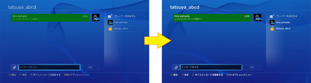 Ps4 Firmware 2 4