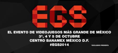 Lo que tendremos en el EGS 2014