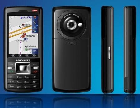 CeBIT 2007: Longcheer G300 móvil chino con GPS