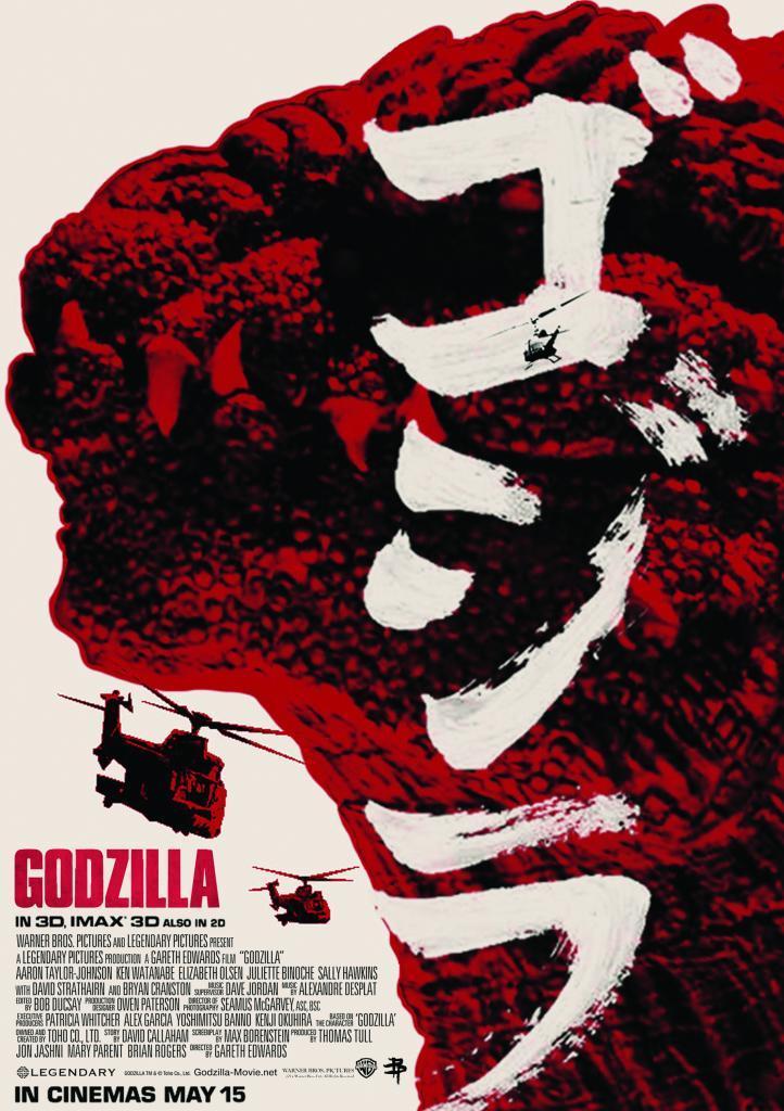 Foto de Todos los carteles de 'Godzilla' (1/18)