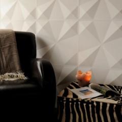 Foto 4 de 5 de la galería decoraciones-3d-en-la-pared en Decoesfera