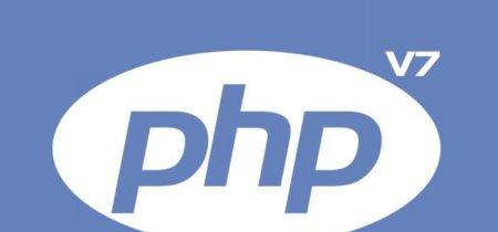 PHP 7 ya está aquí