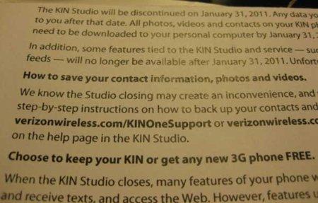 Verizon Kin explicación