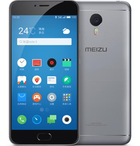 Meizu M3 Note desde España a precio de China: 117,71 euros y envío gratis