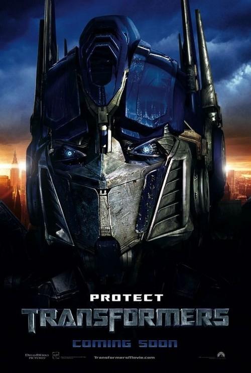 Foto de Posters internacionales de 'Transformers' (1/3)