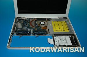 Macbook por dentro