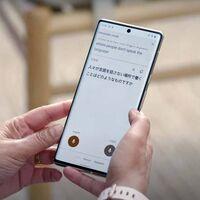 Google eleva a casi magia la traducción instantánea en los Pixel 6: así funciona el nuevo Live Translate