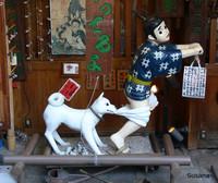 Viajar a Japón: Cosas a tener en cuenta antes de partir