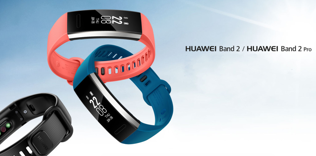 Huawei Band 2