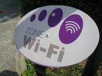 París se suma al wifi gratis