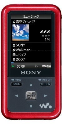 Reproductores Sony NWZ-S600F y S700F