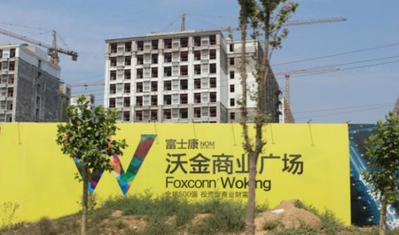 La producción del iPhone 5 provoca huelga en Foxconn