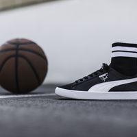 Las nuevas PUMA Clyde Sock NYC también se inspiran en los movimientos de la leyenda