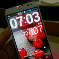 LG Optimus G Pro crece hasta las 5.5 pulgadas en Corea