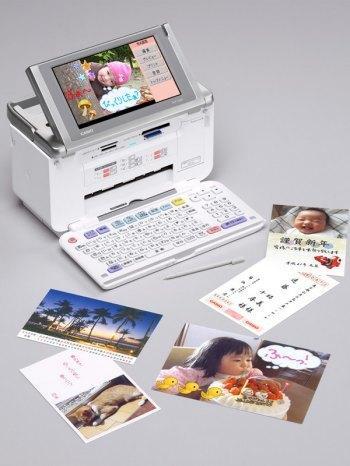 Impresoras fotográficas Casio PCP-1200 y PCP-250