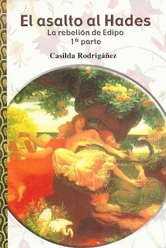 Las escritoras indispensables: Casilda Rodrigáñez