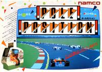 Namco Pole