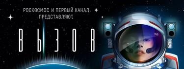Roscosmos ha lanzado un concurso para seleccionar la primera actriz que ruede una película en el espacio