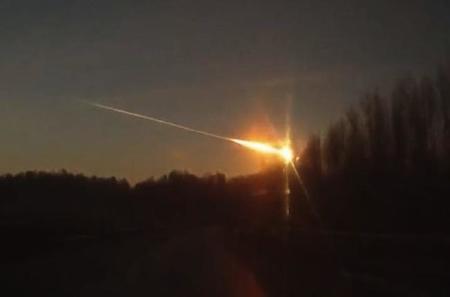[Vídeo] Así se 'oyó' el meteorito de los Urales