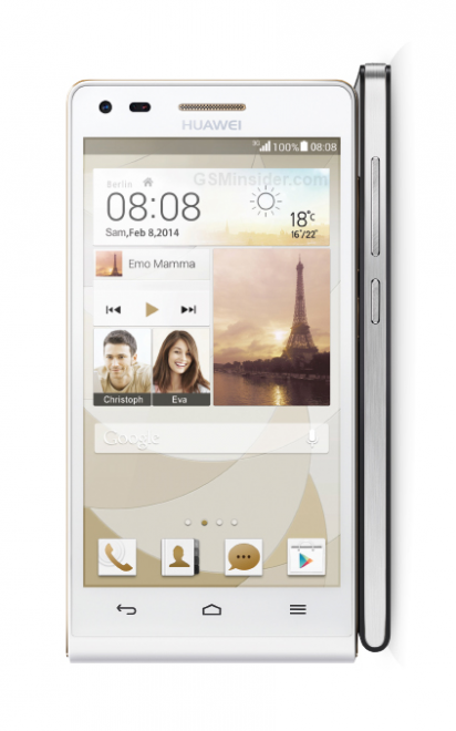 Huawei Ascend P7 Mini se une a la moda de los compactos