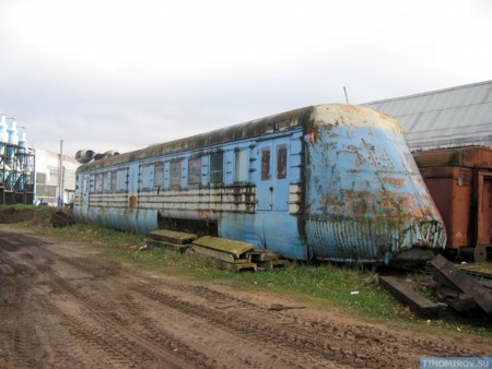 Tren Reaccion Urss 05
