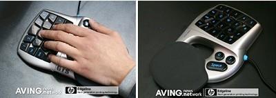 Lamptron MITTEN, miniteclado para jugones