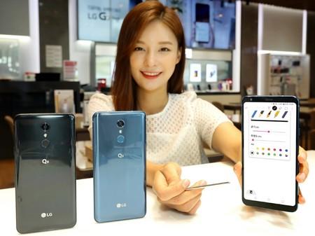 LG Q8 2018: gran pantalla FullVision, audio Hi-Fi, resistencia al agua y stylus para la gama media