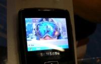 Windows Mobile 6.6 podría llegar el mes que viene