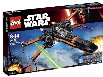 Lego Star Wars Poe's X-Wing Fighter por 71,24 euros y envío gratis