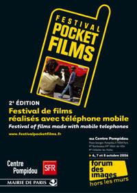 Festival Pocket Films, para tus vídeos del móvil