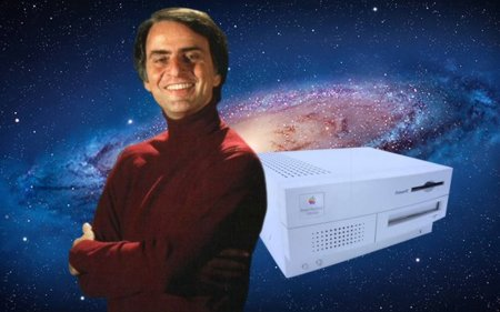 Carl Sagan vs. Power Macintosh 7100
