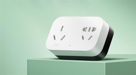 Este es el último gadget que ha lanzado Xiaomi para ahorrar luz de forma inteligente