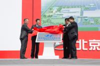 Hyundai comienza construcción de una planta Changzhou en China