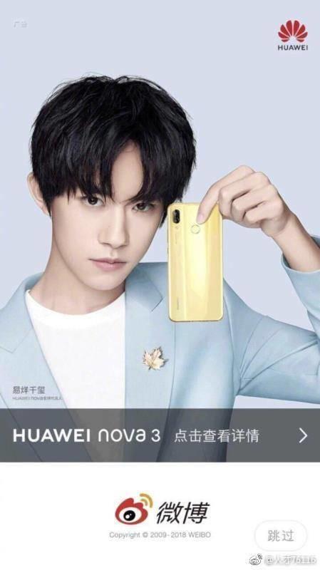 Huawei Nova 3 Filtrado
