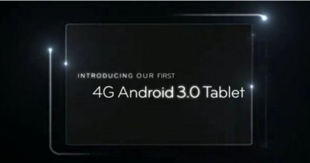 La tablet LG G-Slate no tendrá pantalla 3D, capturará contenidos 3D