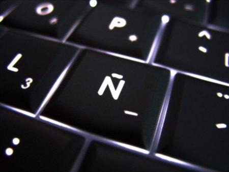 El ICANN estudia incorporar 500 nuevos dominios a Internet