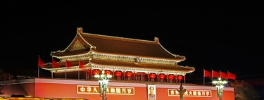 China se pone seria con sus 'Big Tech': así está aumentando la presión el gobierno chino sobre sus referentes tecnológicos