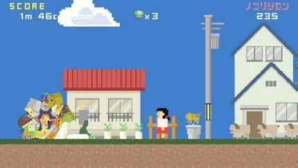 Katamari Damacy 2D, extra en la PSP