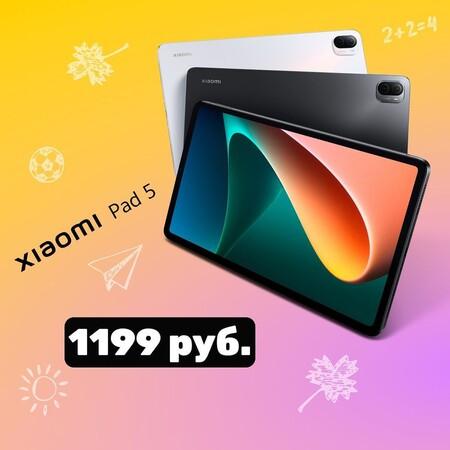 Según su precio global, el nuevo Xiaomi Pad 5 costará casi la mitad que un iPad Air