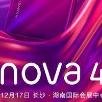 Todo lo que sabemos sobre el Huawei Nova 4 antes de su presentación