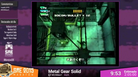 Sre 2015 Metal Gear Solid