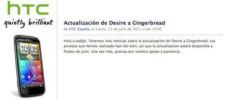 HTC dice que Gingerbread estará listo para Desire a finales de mes