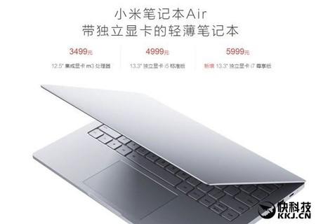 Nuevos precios del ultraportátil de Xiaomi