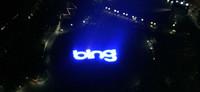El equipo de Bing trabaja en un SDK y aplicaciones de realidad aumentada