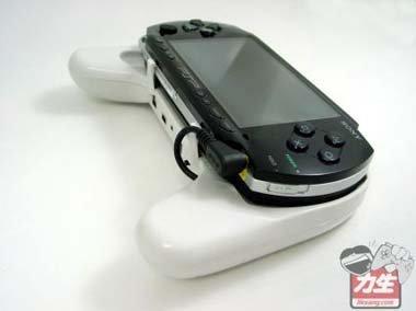 Neo 4-in-1 maximiza el rendimiento de la PSP