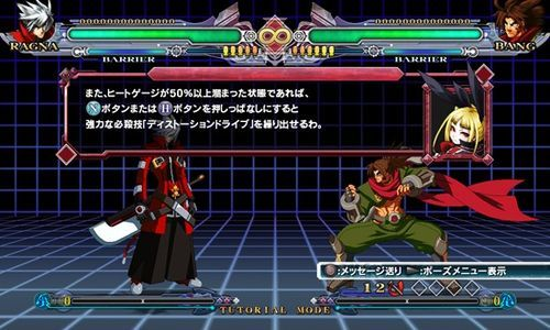 Foto de 200310 - BlazBlue: Continuum Shift (4/7)