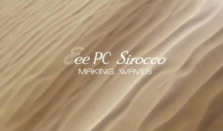Asus Eee PC Sirocco será presentado esta semana, ¿un nuevo netbook?